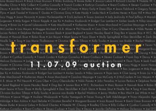 transformer09